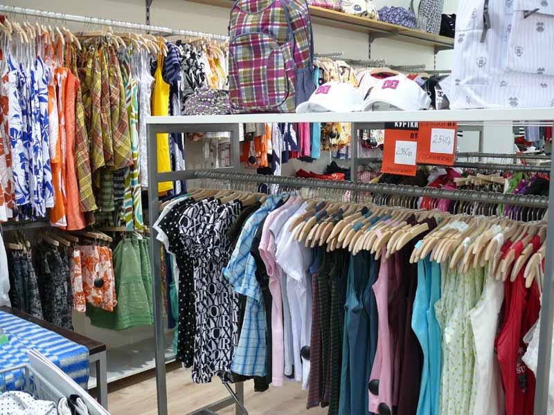Магазин Сток Брендовой Одежды
